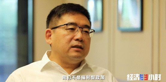 上海市奉贤区副区长 梅广清