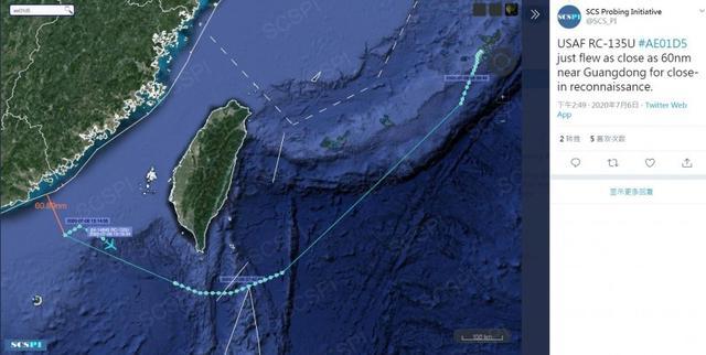 大胆!台媒报道美军机昨日飞近广东,距离约111公里
