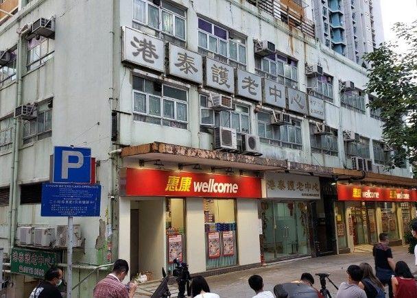 【辉煌电商快猫网址】_香港新增42例新冠肺炎确诊病例,一养老院暴发集体感染