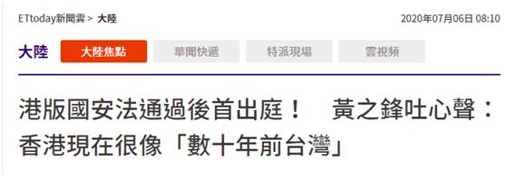 "台湾""ETtoday"""