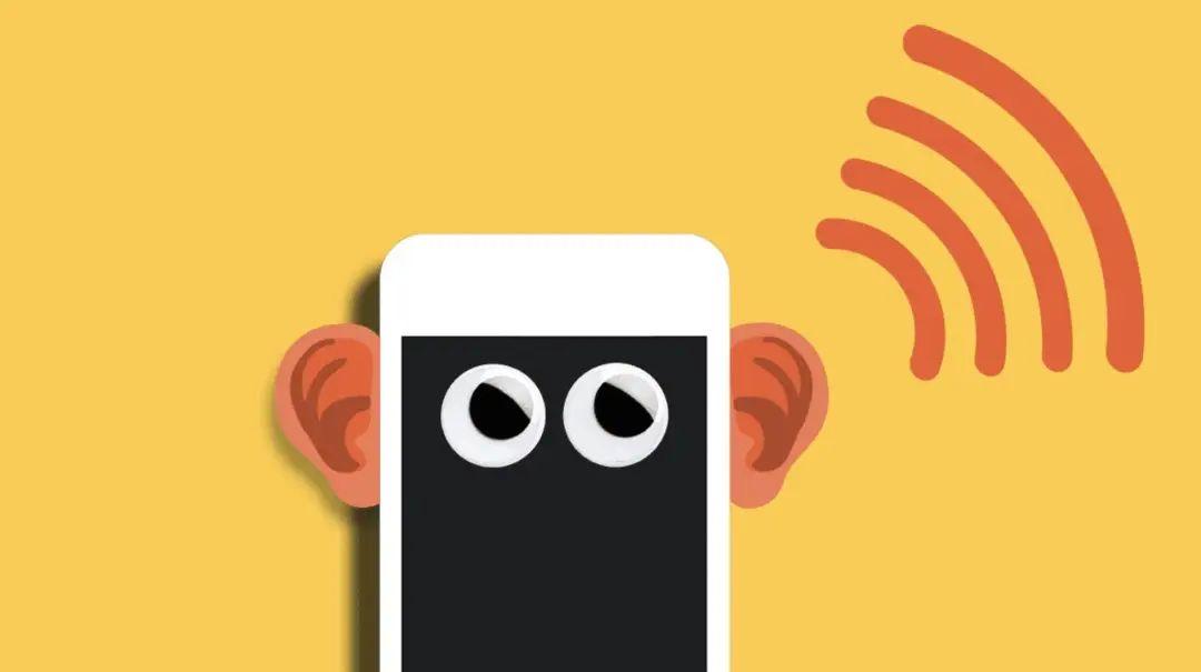手机 App 已经很难背着你干坏事了