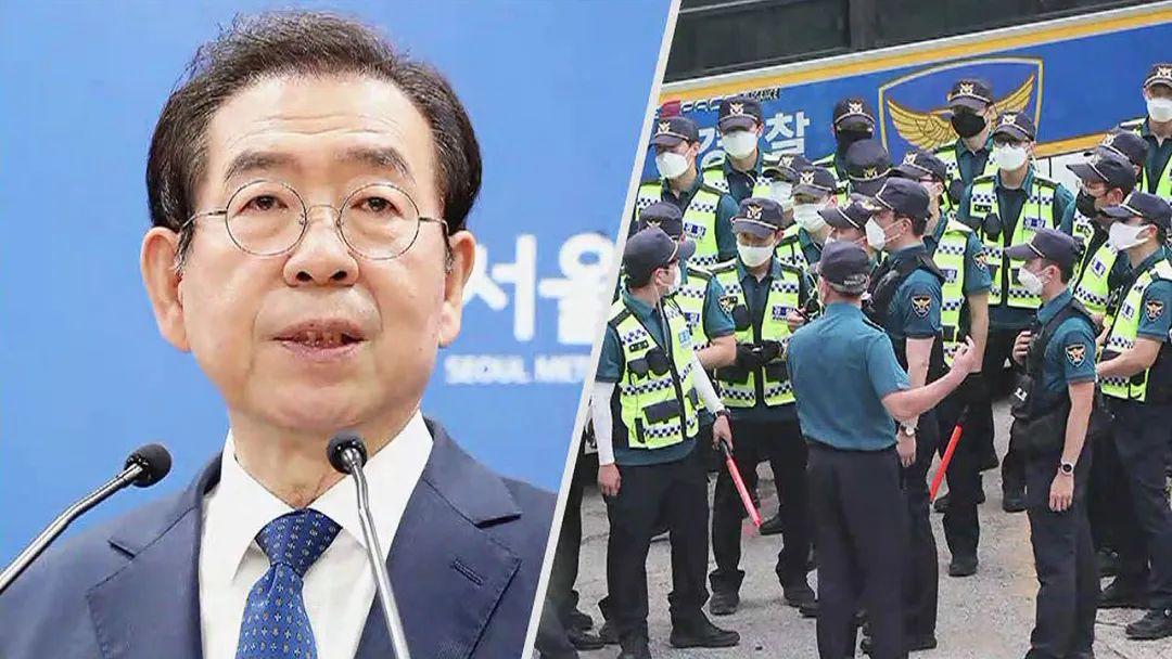 【搜索引擎优化指南】_首尔市长死因成谜,曾被视为下届总统热门候选人