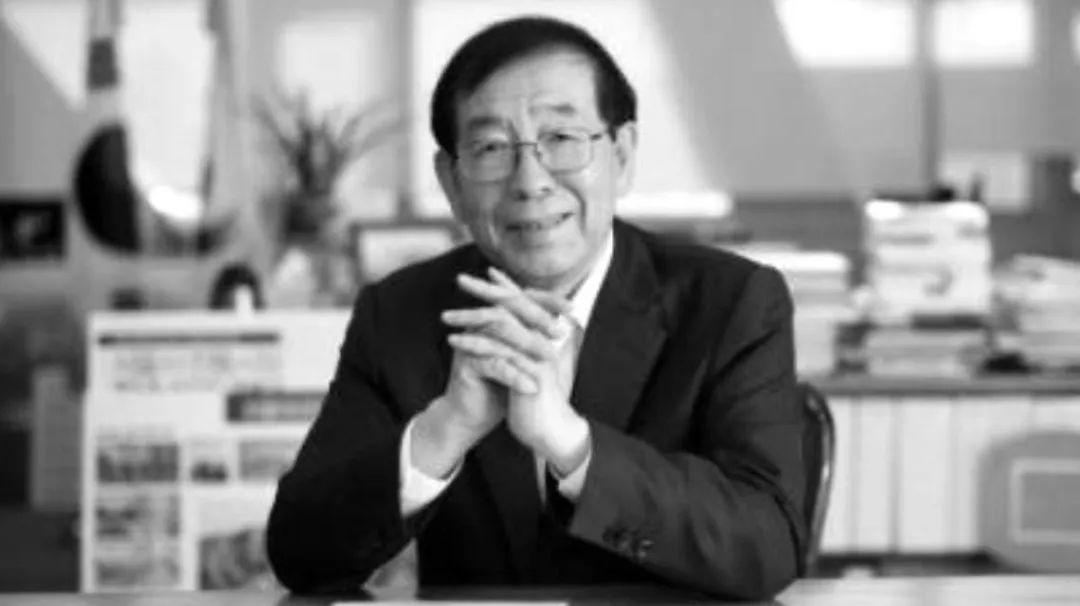 【苹果程雪柔公交车】_死亡的首尔市长,到底犯了什么事?
