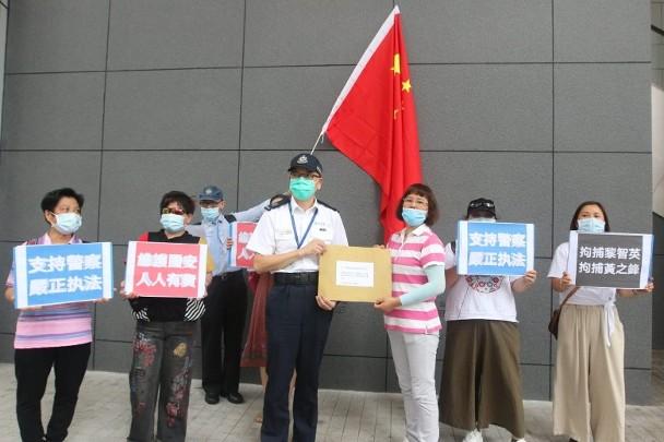 """团体向警方递交请愿信(图片来源:香港""""东网"""")"""