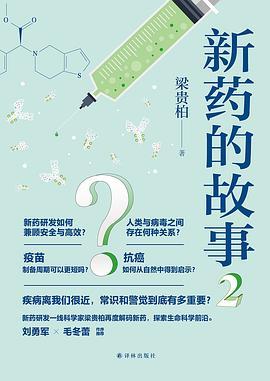 从东汉孝廉科到魏晋九品官人法,看古代中国如何选拔人才
