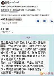 """【海军上将泰勒】_香港记协:对反对派唯唯诺诺,对警方却""""重拳出击"""""""