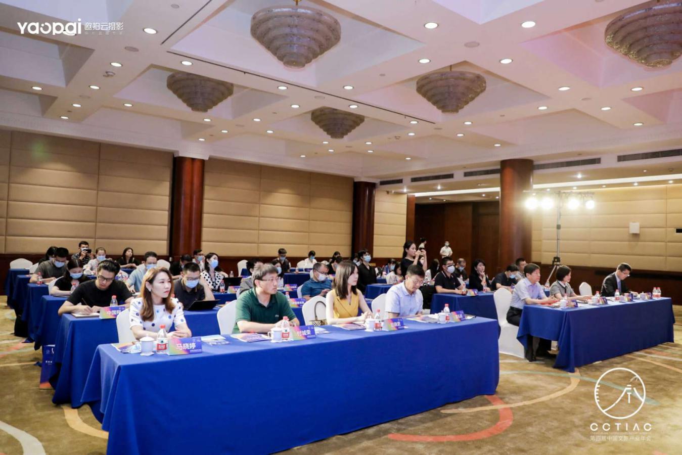 第四届中国文旅产业年会将于7月29-31日在威海举办