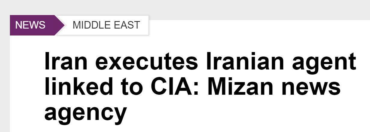 【六安网站优化】_伊朗宣布已处决一名CIA间谍