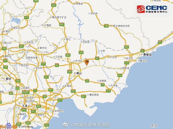【联署营销】_河北唐山市发生5.1级地震 北京天津有震感