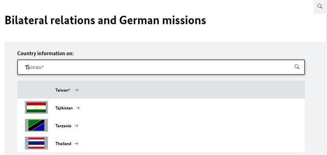 """【彩乐园3官网】_德国外交部撤掉台湾所谓""""国旗"""",岛内网民扬言抵制德国货"""