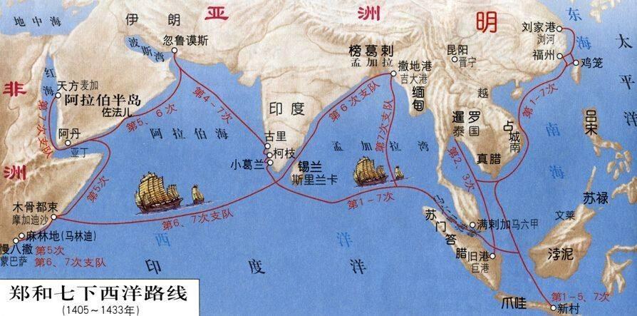 郑和七下西洋路线图