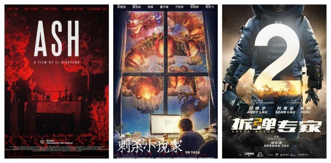 二十大电影公司片单一览:谁会成为疫情后第一个爆款?