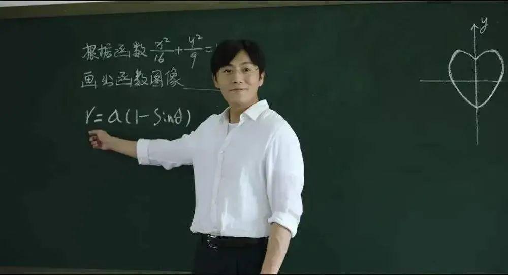 """【天蝎网站推广优化】_侠客岛:少年宫该给""""张东升""""转正吗?"""