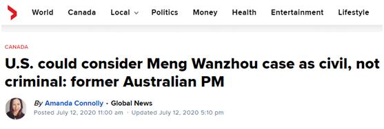 【彩乐园邀请码12340】_如何打破孟晚舟案僵局,澳大利亚前总理陆克文支招