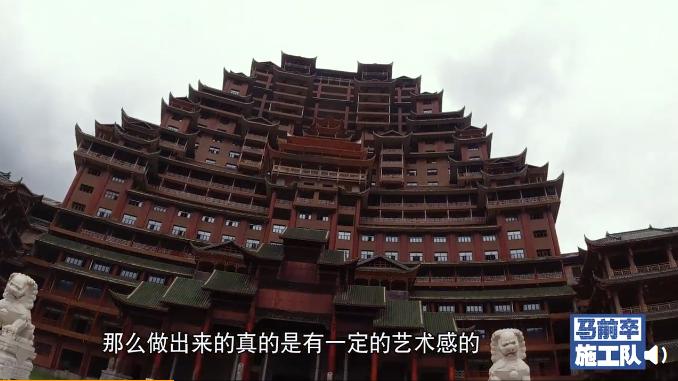 视频中拍摄的天下第一水司楼