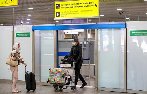 俄罗斯取消入境旅客14天隔离政策