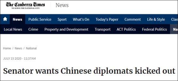 """澳议员扬言驱逐百名中国外交官 并称不怕""""报复"""""""