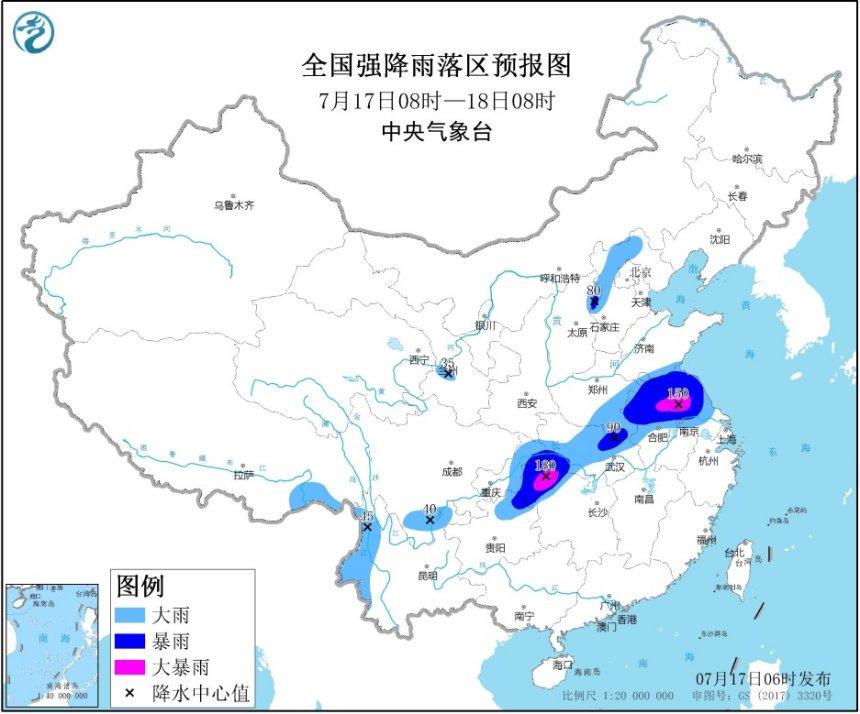 【扬州国产亚洲香蕉精彩视频】_暴雨+高温!4个气象预警齐发