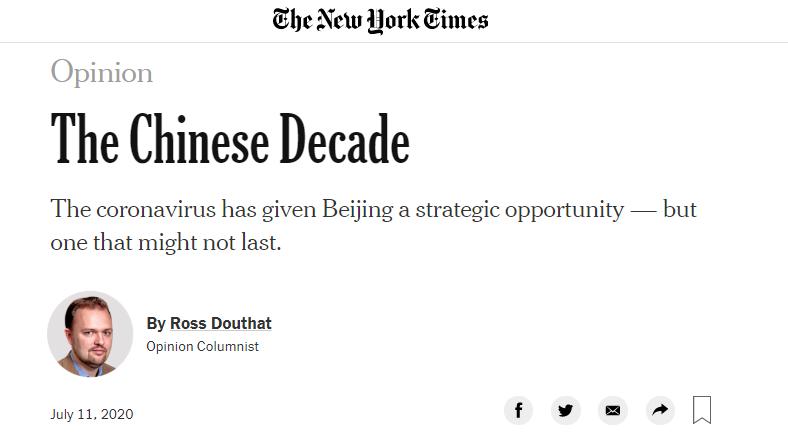 """【久久热在线招聘】_""""遏制中国十年"""":警惕《纽约时报》奇葩文章背后的危险倾向"""