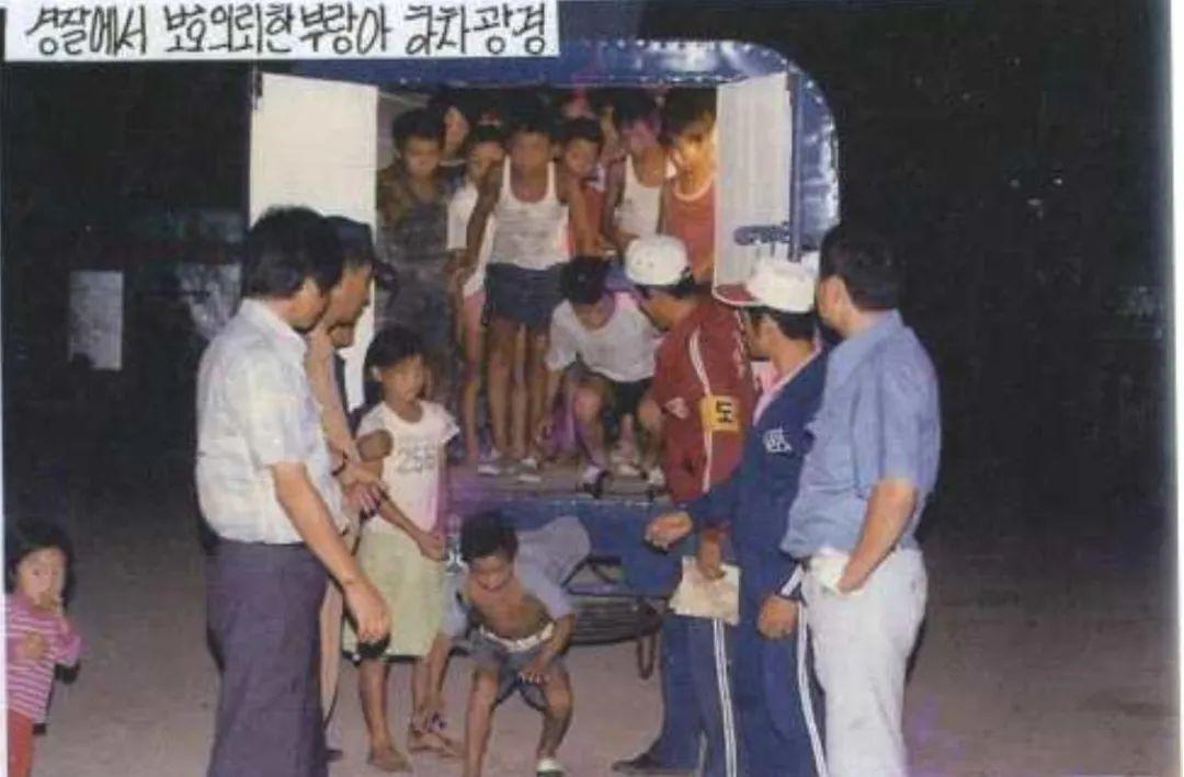 """【彩乐园邀请码12345】_沉冤33年的韩版""""奥斯维辛""""集中营,令文在寅愧疚的国家犯罪"""