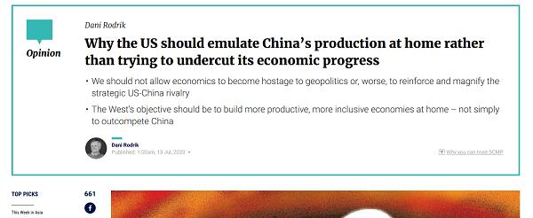 深圳上门spa会所_哈佛教授:欧美受中国刺激推出新产业政策,但方向错了
