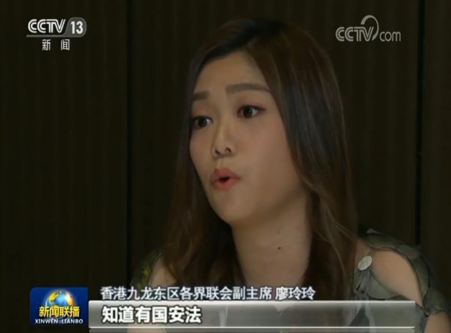 国安法实施让香港市民对未来充满信心