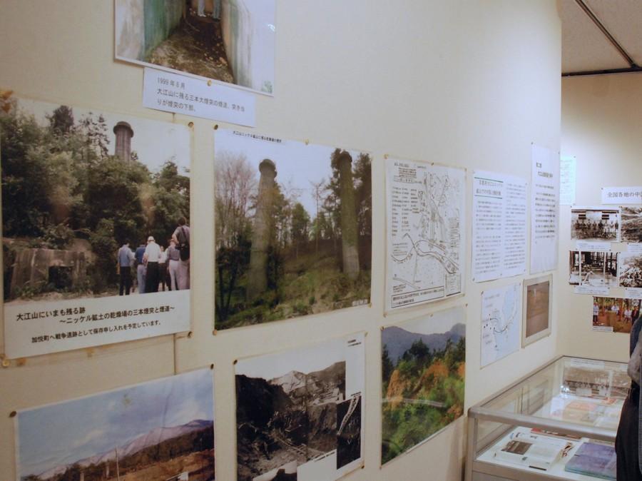 """【外链推广】_日本开办""""唤醒历史的记忆""""展览 曾有200名中国劳工遭迫害"""