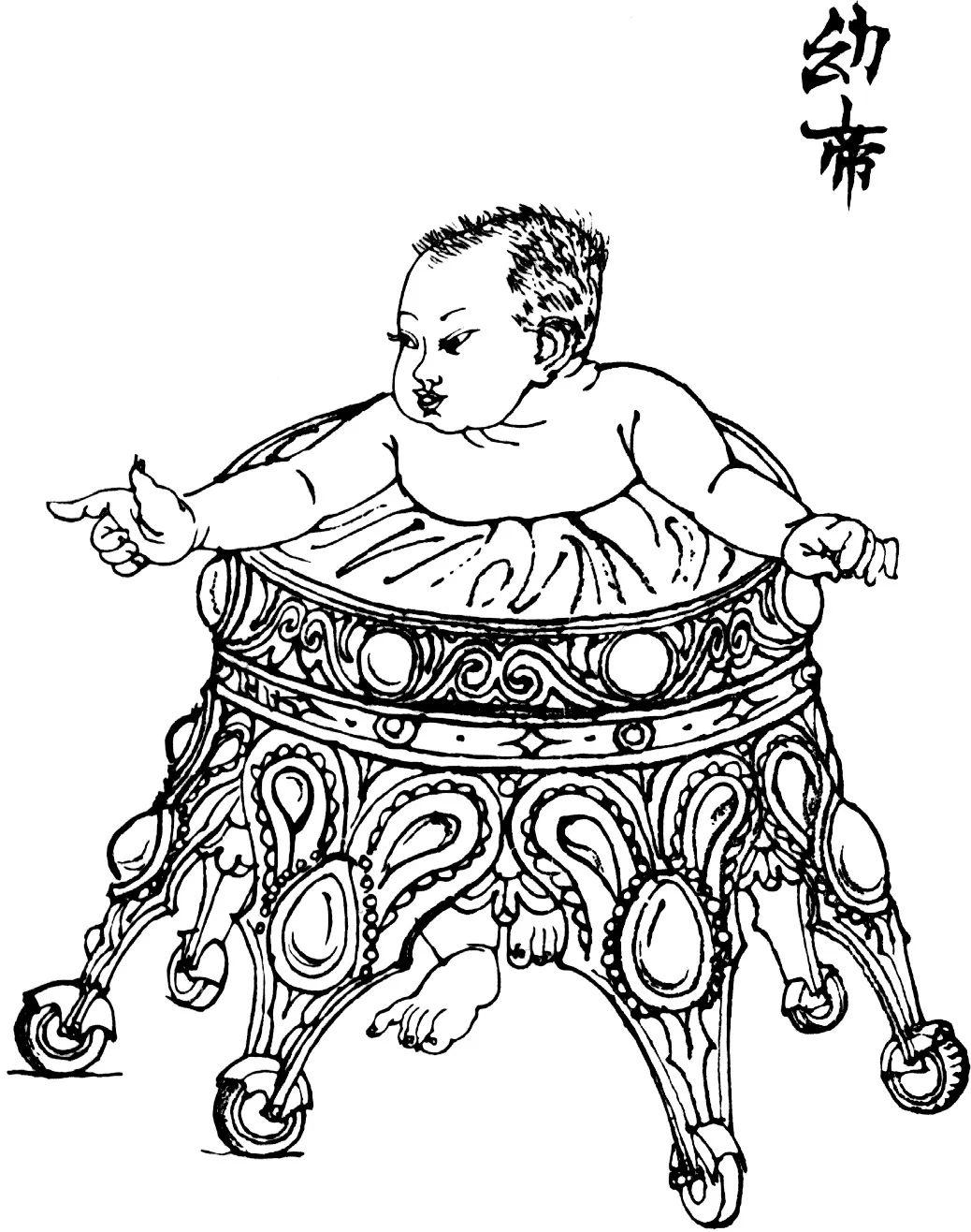 一个颠倒的皇冠镶满珍珠宝石。下装轮子,成为婴儿学步车。