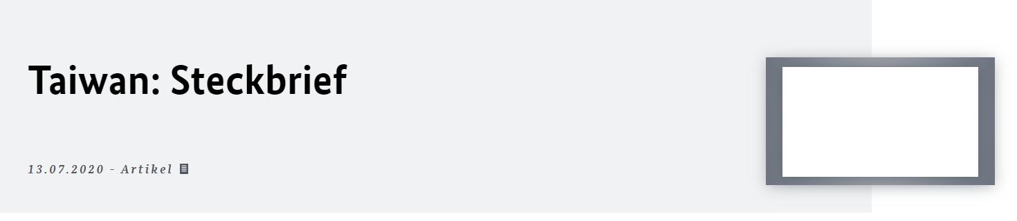 """【又名什邡站长网】_台当局因""""撤旗""""事件杠上德国 没想到又被补了一刀"""