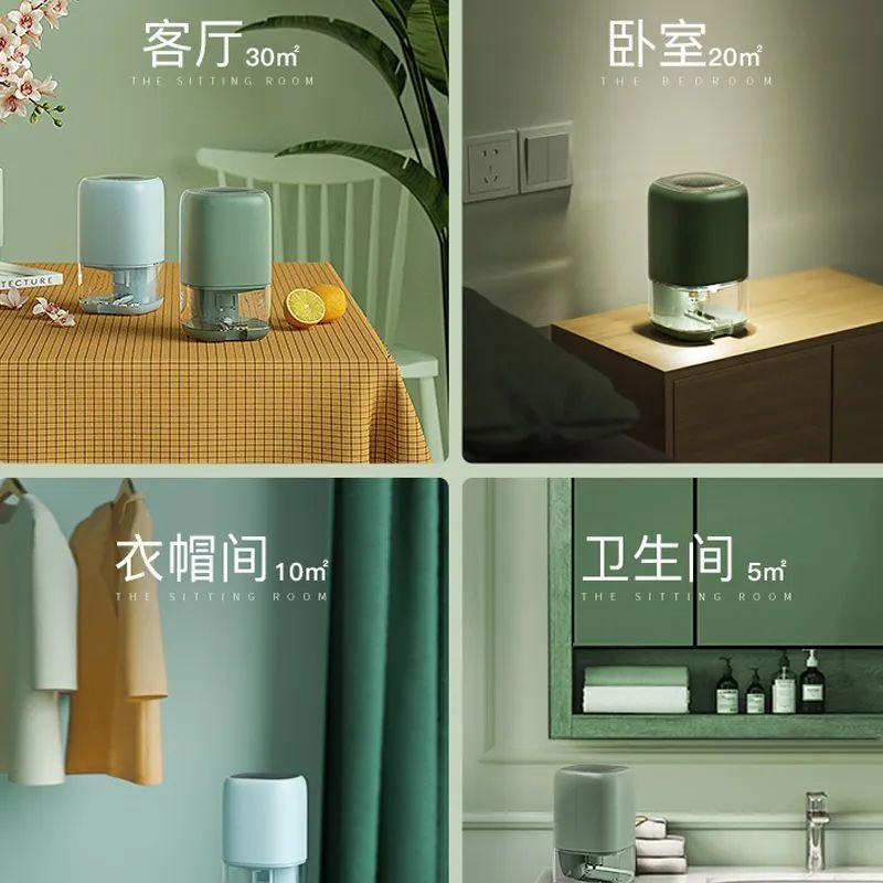 凤凰网梧桐汇商城|风靡日本的神器,除湿除菌可无限循环使用