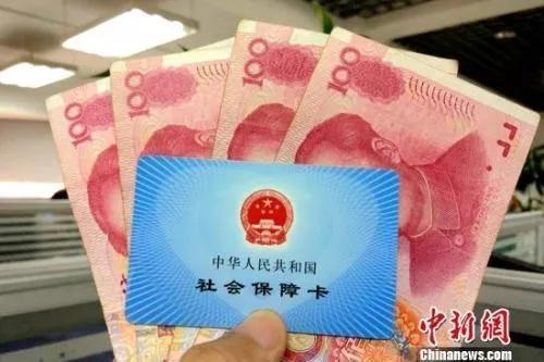 社保卡资料图。<a target='_blank' href='http://www.chinanews.com/' >中新网</a>记者 李金磊 摄