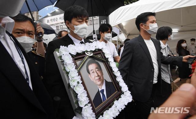 【快照优化】_首尔市宣布成立调查团 彻查市长性骚扰风波
