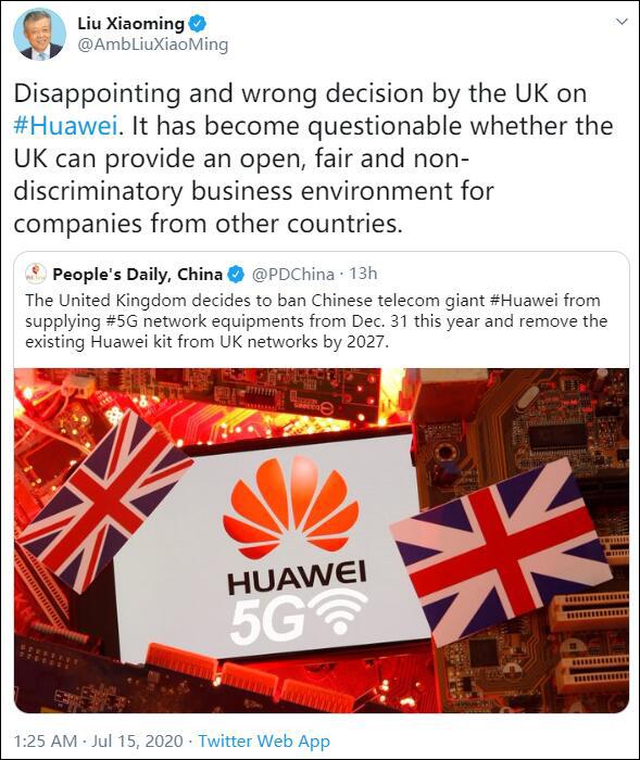 【威海程雪柔公交车】_驻英大使刘晓明回应英国禁用华为