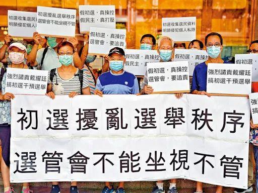 """【彩乐园3官网】_香港反对派""""初选""""把戏曝光!遭市民街头怒怼"""