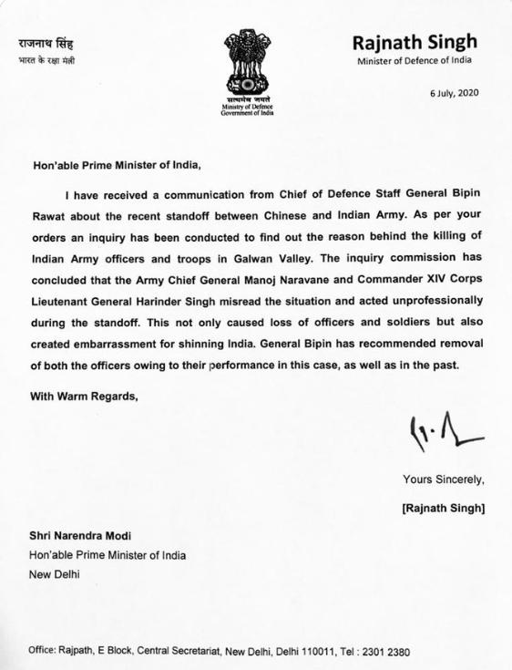 【b2c 亚洲天堂】_印度防长承认错误要求撤换指挥官?
