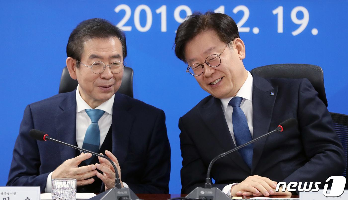 【国产亚洲香蕉精彩视频培训教程】_首尔市长身亡后 韩国又一名总统热门人选摊上事