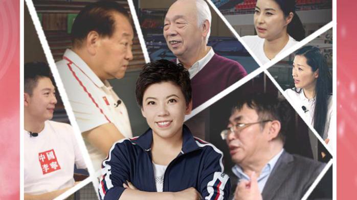 【中国体育英雄联盟】今日22:55 邓亚萍携奥运冠军天团齐聚北京卫视