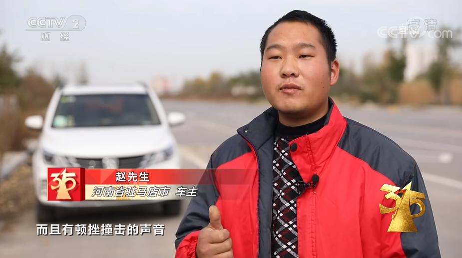 """""""神车""""宝骏560曝出变速箱故障 车主直呼""""让人彻底失望"""""""