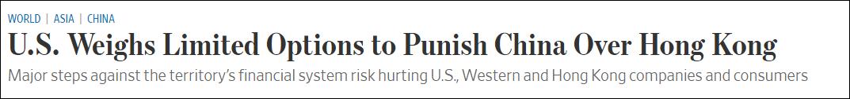 【帮站久久热在线】_本周,美国将打出它制裁香港的最后两张大牌?