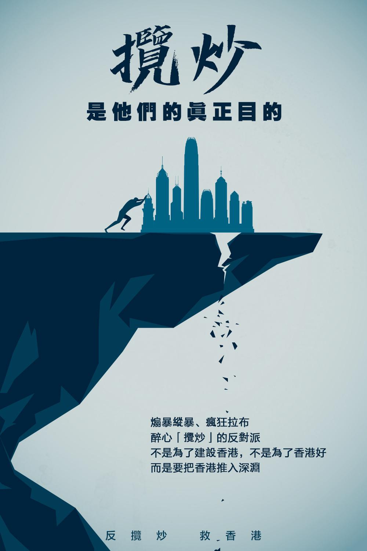 """【免费夫妻大片在线看监测】_人民锐评:不能让香港立法会""""搅炒""""下去"""