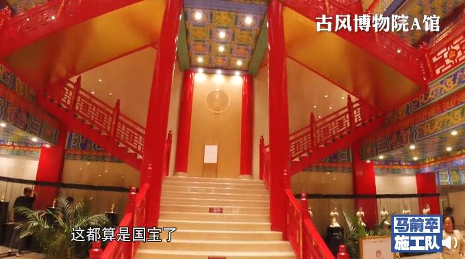 视频中拍摄的独山县古风博物院