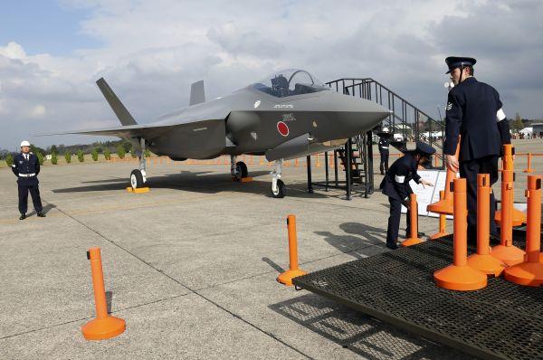 日本防卫白皮书计划打造多维军力 凸显太空野心