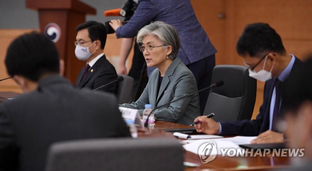 【网络热点话题】_韩媒:为应对中美博弈,韩国外交部计划成立常规专门组织