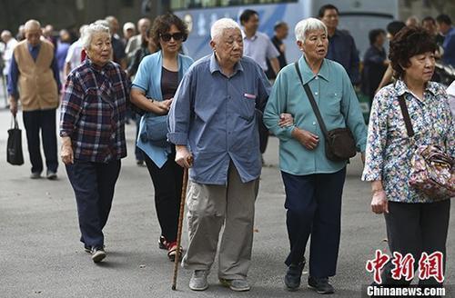 10余省份发布2020年养老金具体调整方案