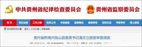 【丁丁网 南京】_独山县是怎么发展成现在这个样子的,那400亿又花到了哪里?