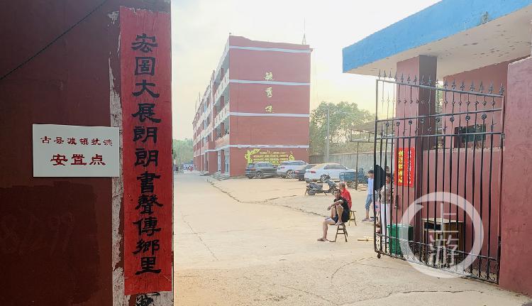 【三明快猫网址】_鄱阳县转移安置超7万人 村民划船搬家