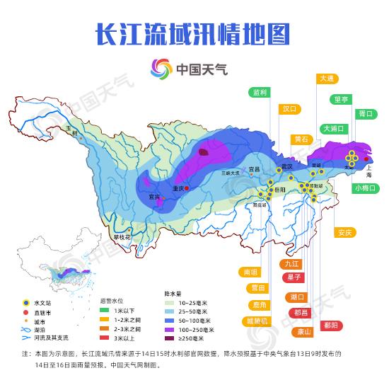 【龙海网】_长江流域汛情地图出炉 一图看清未来哪里防汛形势最严峻