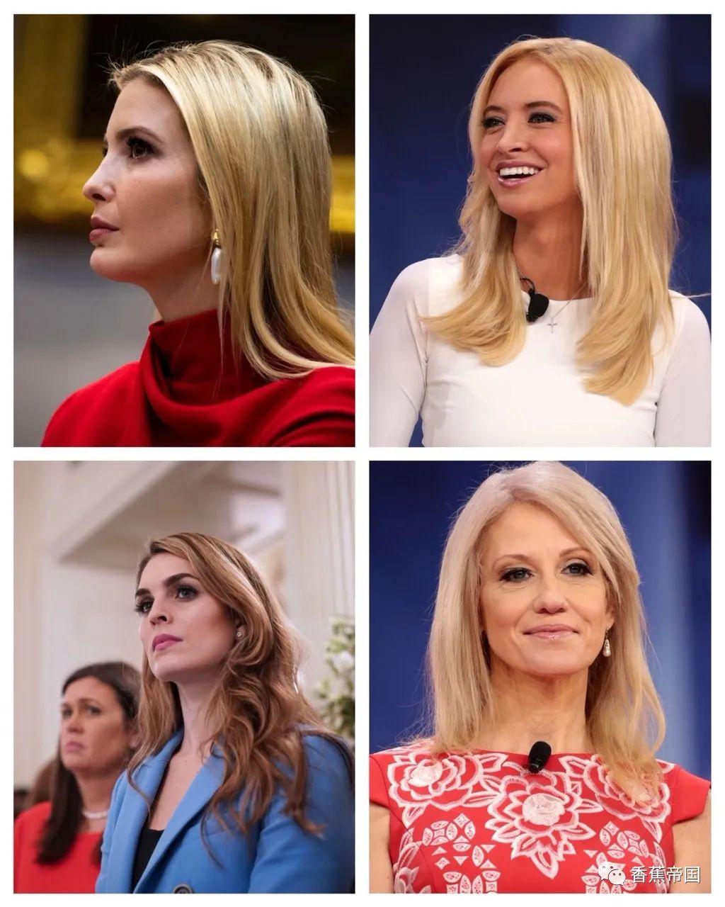 【彩乐园3进入12dsncom】_为何特朗普身边的女性都长得特别像?