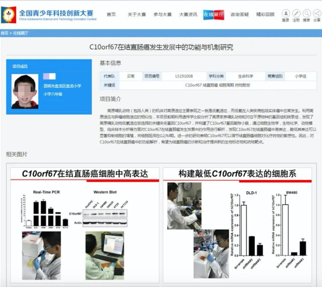 """【石狮快猫app最新下载地址】_侠客岛:""""神童""""的最高境界,是拼爹?"""