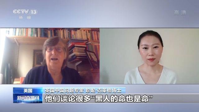 【网站搜索优化】_英国专家:香港国安法立法无可非议 英国指手画脚不光彩